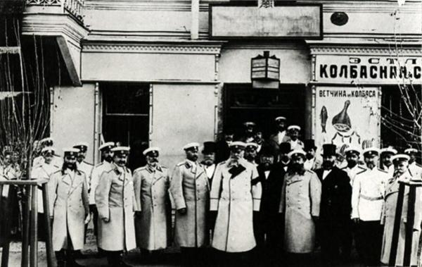 Šelisserburgo policijos dalinys. Miesto viršininkas Kleigelsas ir policininkai, 1904
