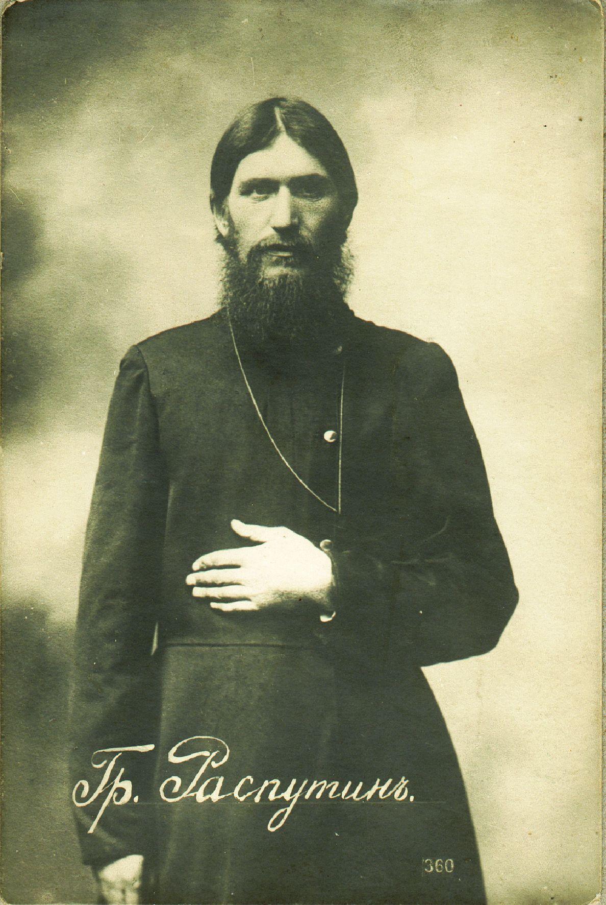 Rasputinas, 1904